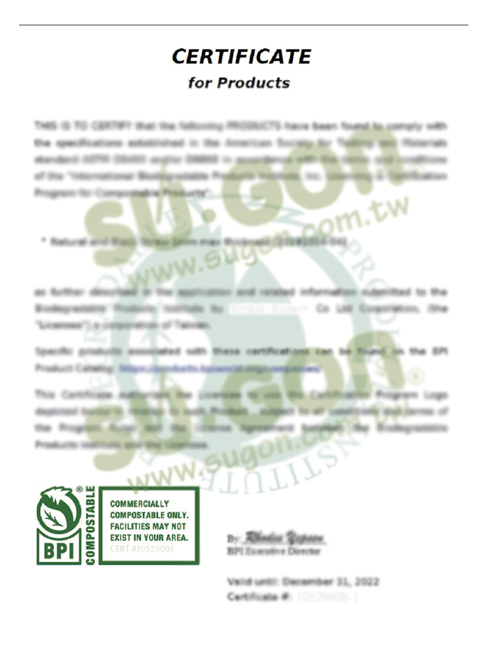 SUGON-International Biodegradable Products Institute (BPI)(BPI)
